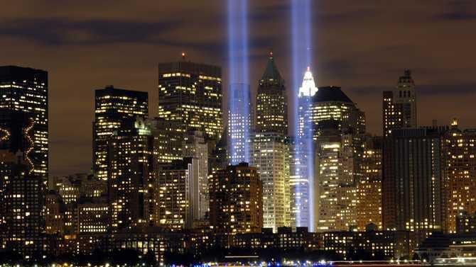 0420-0906-1122-5738 memorial for 9 11 o