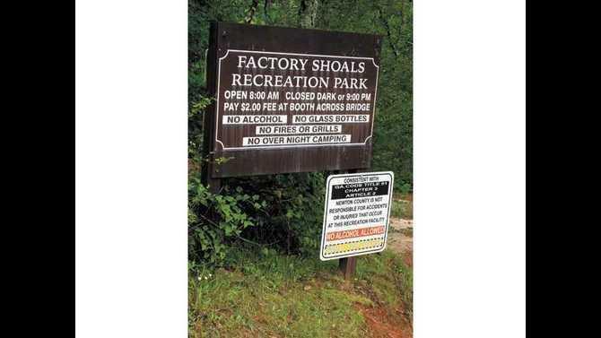 factory-shoals-park-sign1 1