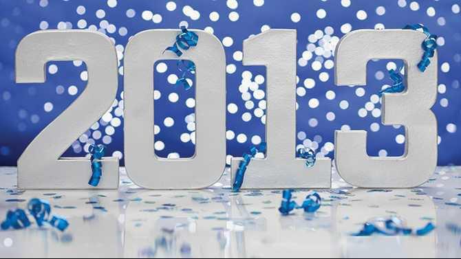 2013-snowy-confetti-background-H1212P48001C