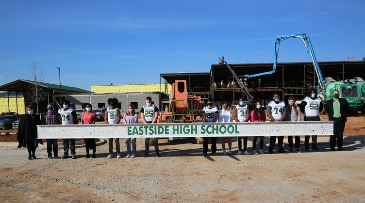 New EHS topping out